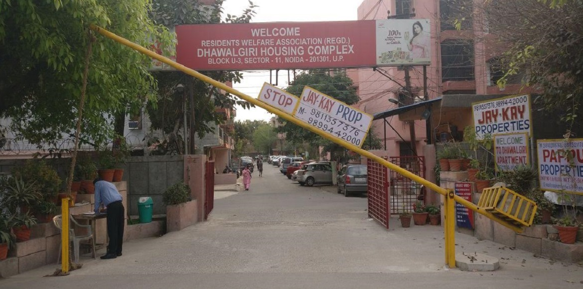 Dhawalgiri Housing Complex