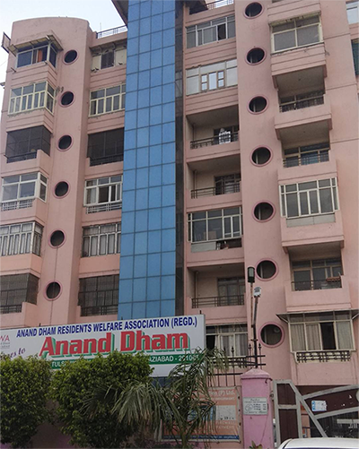ANAND DHAM SOCIETY
