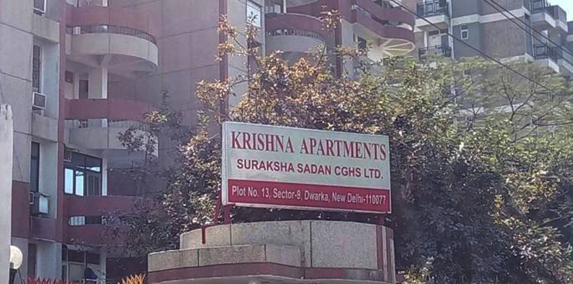 Krishna Apartments   CGHS